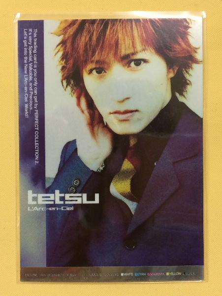 ◆L'Arc-en-Ciel OFFICIAL TRADING CARD 2◆レア◆No.241 tetsu◆