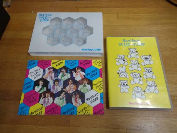 DVD Hey!Say!JUMP Hey!Say!2010 TEN JUMP 初回プレス 国内正規販売品