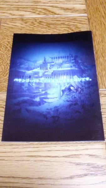 ミリオンゴッド MILLION GOD 神々の凱旋 パチスロ ガイドブック 小冊子 遊技カタログ OFFICIAL GUIDE BOOK ユニバーサール_商品の状態は、画像で、ご確認下さいませ。