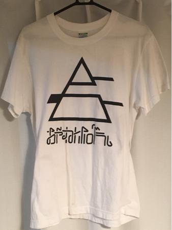 おやすみホログラム ロゴTシャツ