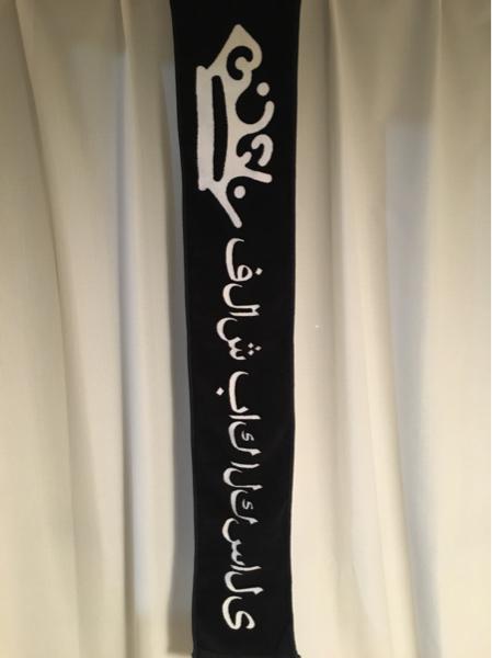 【完売品超貴重】BiSH タオレ 初期マフラータオル アラビア語版