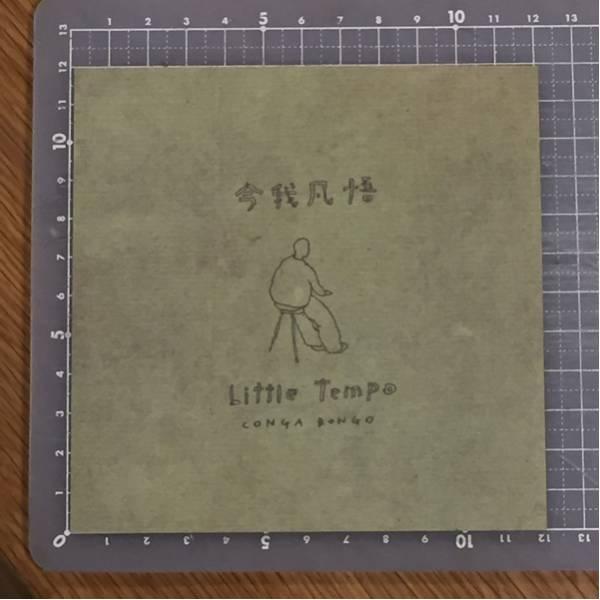 【送料無料】Little Tempo - Conga Bongo 今我本悟 / ステッカー