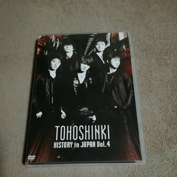 東方神起 DVD HISTORY in JAPAN Vol.4