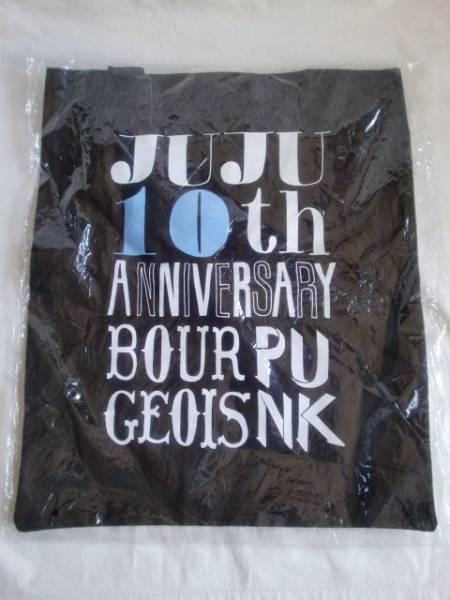■JUJU☆アリーナツアー 2015 ジュジュ苑 10th Anniversary Special トートバッグ タイポグラフィ
