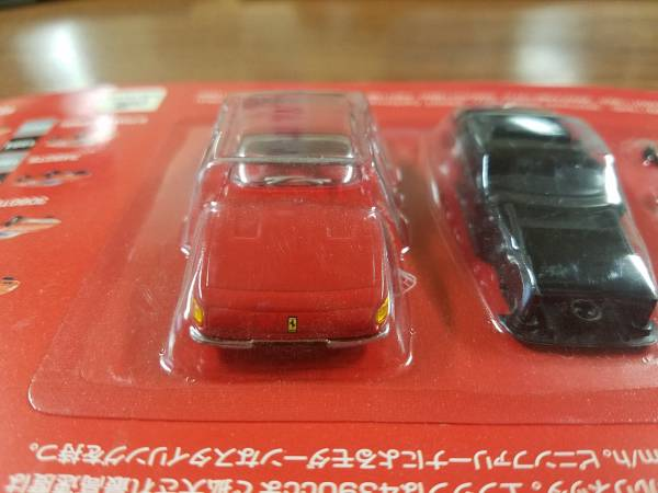 1/64 ダイドーフェラーリ 365GTB/4 (1971)