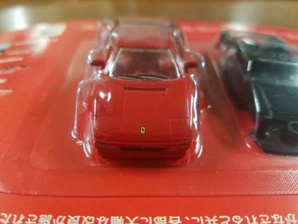 1/64 ダイドーフェラーリ 348GTB(1993)