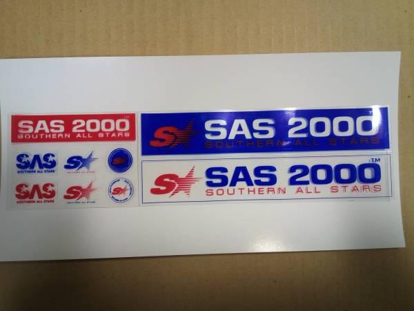 サザンオールスターズ ステッカー ★ SAS 2000 / SOUTHERN ALL STARS ★ 未使用