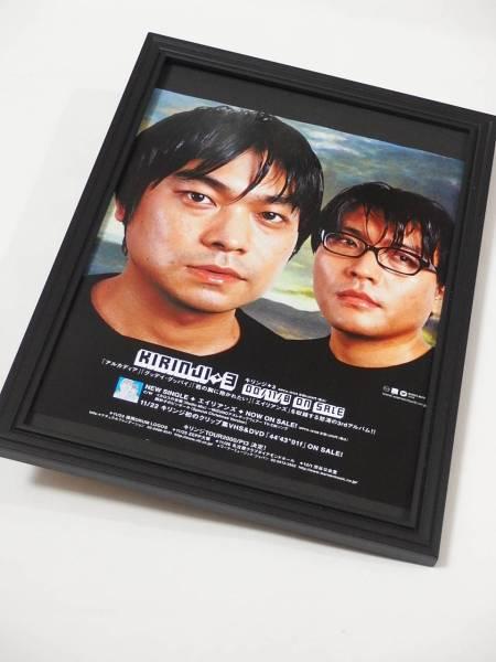 キリンジ 「3」額装品 CDアルバム広告ポスター グッデイ・グッバイ送164円可 同梱可