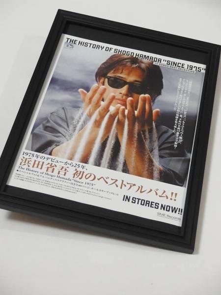 浜田省吾 ベストアルバム 額装品 The History of Shogo Hamada Since1975 CDアルバム広告ポスター 送164円可 同梱可