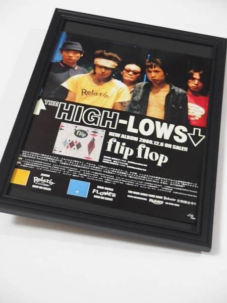 THE HIGH-LOWSハイロウズ flip flop額装品 甲本ヒロトCDアルバム広告ポスター 送164円可 同梱可