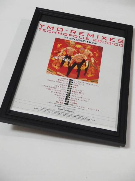 YMO-REMIXES TECHNOPOLIS2000-00額装品 電気グルーヴCD広告ポスター 送164円可 同梱可
