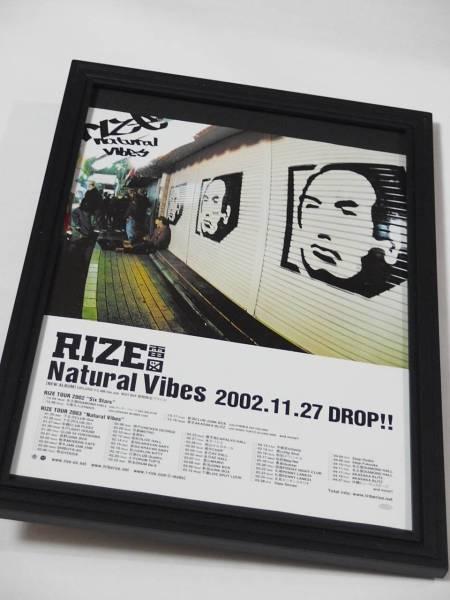 RIZEライズ雷図 Natural Vibes 額装品 CD広告ポスター 送164円可 同梱可