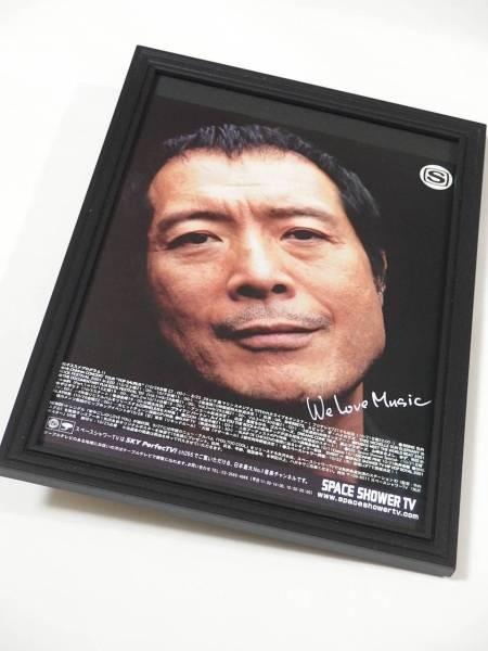 矢沢永吉 額装品 スペースシャワーTV広告 送164円可 同梱可