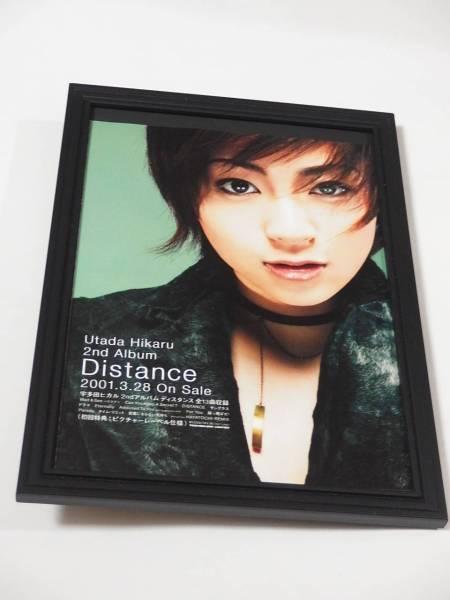 宇多田ヒカル Distance 額装品 CDアルバム広告 当時貴重 送164円可