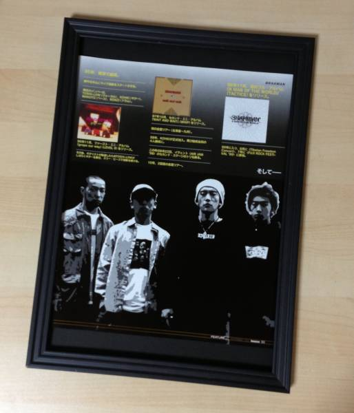 BRAHMAN 額装品 A MAN OF THE WORLD 1st フルアルバム TOSHI-LOW 広告 ポスター CD DVD ライブ コンサート
