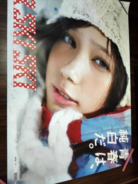 お宝 本田翼 巨大 ポスター B0サイズ 等身大よりも大 JRポスター 駅張り用 看板 グッズの画像