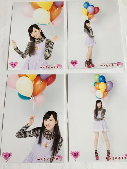 松野莉奈 生写真 4枚セット 私立恵比寿中学