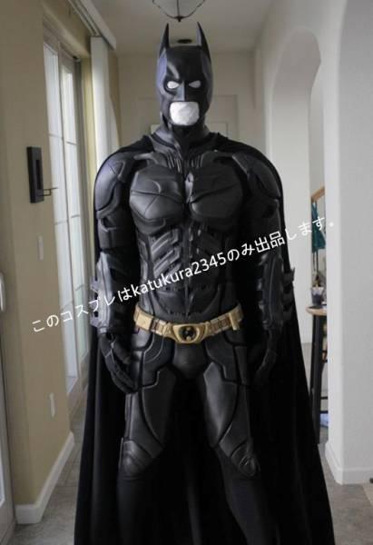 最新作 バットマン ダークナイト マスク コスプレ コスチューム _画像1