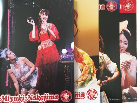 中島みゆき ファンクラブ会報 なみふく コンサートグッズの画像