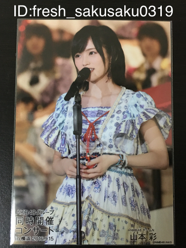 NMB48 山本彩 AKB48グループ 同時開催コンサートin横浜 祝賀会 決起集会 DVD-BOX 先行予約特典 生写真 外付け 即決 ライブ・総選挙グッズの画像