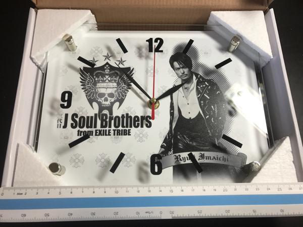 三代目 J Soul Brothers from EXILE TRIBE 今市隆二 掛け時計 時計_画像2