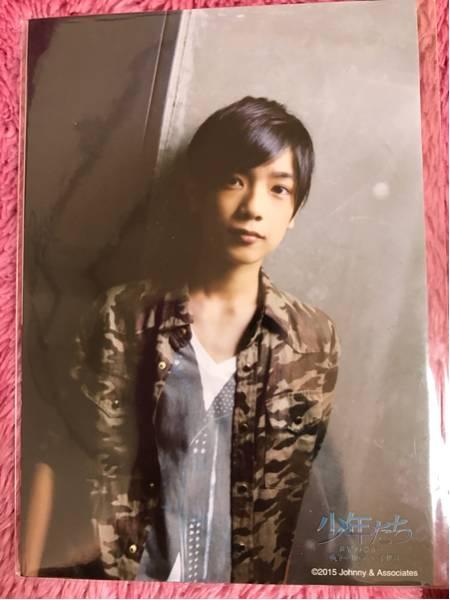 【未開封】高橋恭平 少年たち フォトセット