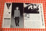 CN4017◆切抜き◇松田聖子◇米国スター誌にスッパ抜かれた松田聖子の醜聞