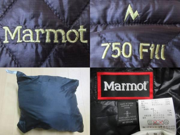 マーモット 750Fill ハイブリッド パック ダウン ジャケットS Marmot 薄手 パッカブル ブルゾン セーター 山ガール デサント キャンプ 登山_左下・パッカブル仕様になります。