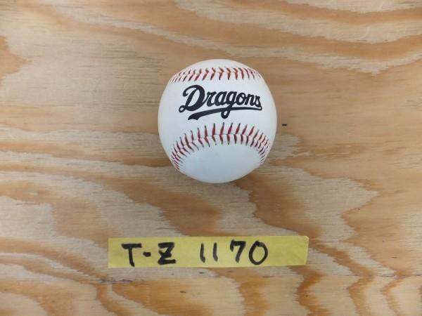 レア!Dragons 中日ドラゴンズ 関連グッズ 記念品 野球 ボール