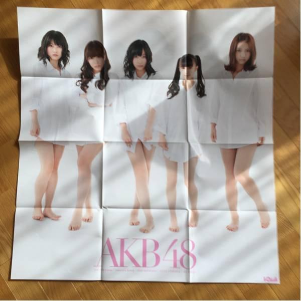 AKB48 指原莉乃 河西智美 横山由依 市川美織 高城亜樹 ボム ライブ・総選挙グッズの画像