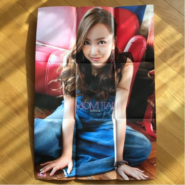 AKB48 板野友美 ボム付録折りたたみポスター貼り付け無し