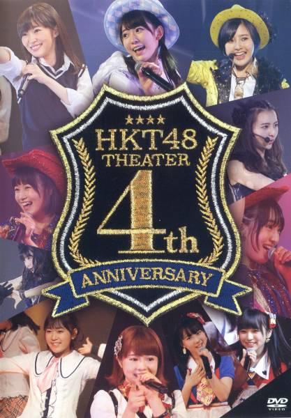 ★『HKT48劇場 4周年記念特別公演』 2枚組DVD★生写真付