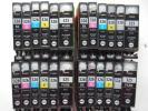 ☆キャノンcanon 純正BCI-326/BCI-325 6色パック 4セット 合計24個 使用済☆