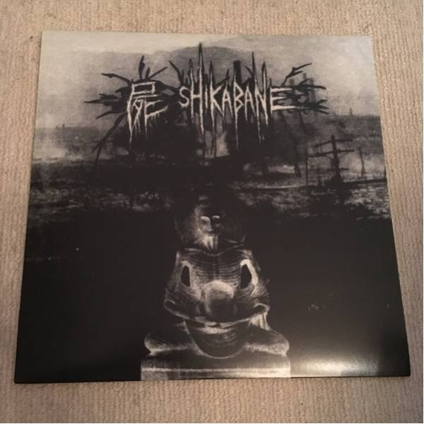 屍 shikabane what meaning you live now? LP /GAUZE GISM