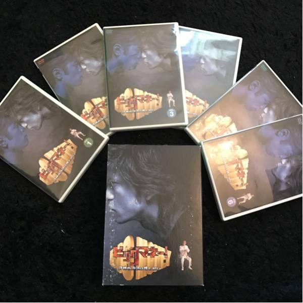 DVDBOX「ビッグマネー!浮世の沙汰は株しだい」第1巻~第6巻 主演:長瀬智也