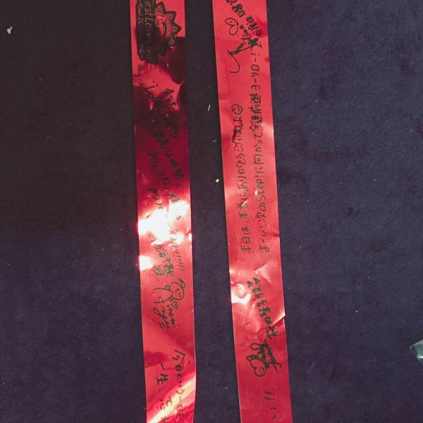 Aqours 1st Love live 銀テープ 渡辺曜 桜内梨子 高海千歌 二年生 ラブライブ サンシャン