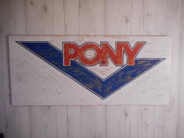 ビンテージ木製看板PONY検)ポニースニーカー40s50s60s70s80sアドバタイジングガレージアディダスNIKEニューバランスUSA_画像1