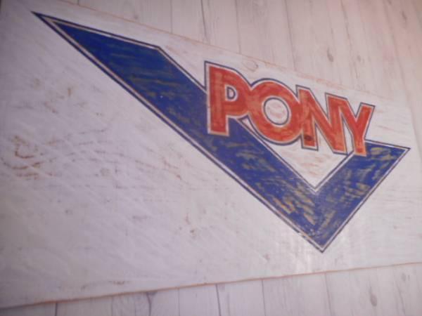 ビンテージ木製看板PONY検)ポニースニーカー40s50s60s70s80sアドバタイジングガレージアディダスNIKEニューバランスUSA_画像3