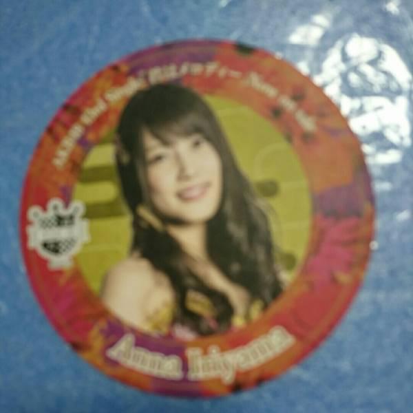 AKB48 入山杏奈 コースター 「君はメロディー」AKBcafe 1/16