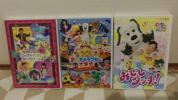 ワンワンといっしょ! おかあさんといっしょ NHK 3枚セット キッズ 子供 DVD