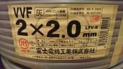 電線 ケーブルVVF 2c×2.0㎜ 100m 新品未使用品