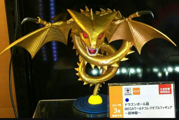 非売品★ドラゴンボール超 MEGA ワールドコレクタブルフィギュア 超神龍 新品未開封 グッズの画像