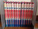 【裁断済】 動物のお医者さん 佐々木倫子 白泉社 全12巻セット 全巻完結  自炊
