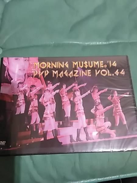 モーニング娘。 DVD MAGAZINE 64