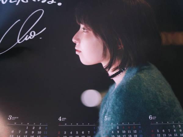 家入レオ★ 5th Anniversay Best ベストアルバムCD購入特典ポスターカレンダー★ ライブグッズの画像