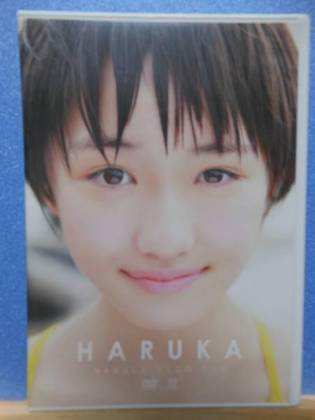 工藤 遥1st DVD「HARUKA」