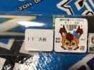 北海道日本ハムファイターズ 20152016受注生産限定販売応援フラッグ 大谷翔平バージョン 新品未開封未使用品