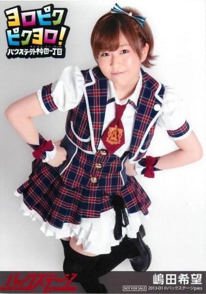 3591-生写真/ヨロピクピクヨロ!バクステ外神田一丁目/-中古