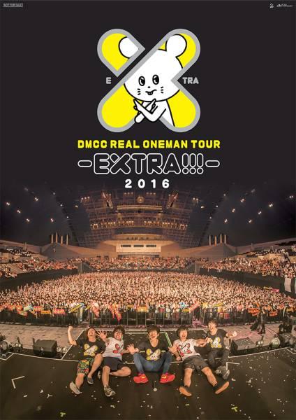 ☆未使用☆ キュウソネコカミ 大きなB2サイズのポスター DMCC REAL ONEMAN TOUR- EXTRA!!! 千葉 幕張 ヤンキー怖い ヤマサキ セイヤ