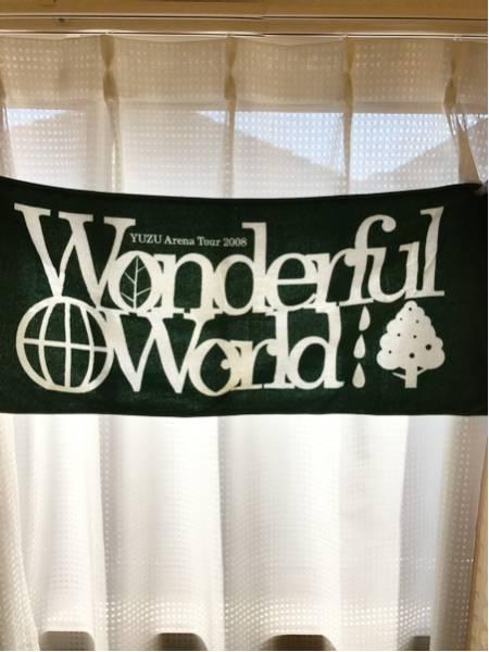ゆずグッズ⑥ ゆず Wonderful World ツアータオル